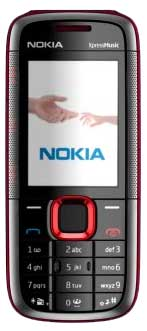Программы на телефон нокия 5130